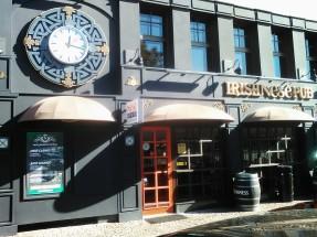 irish-nese%cc%87-pub